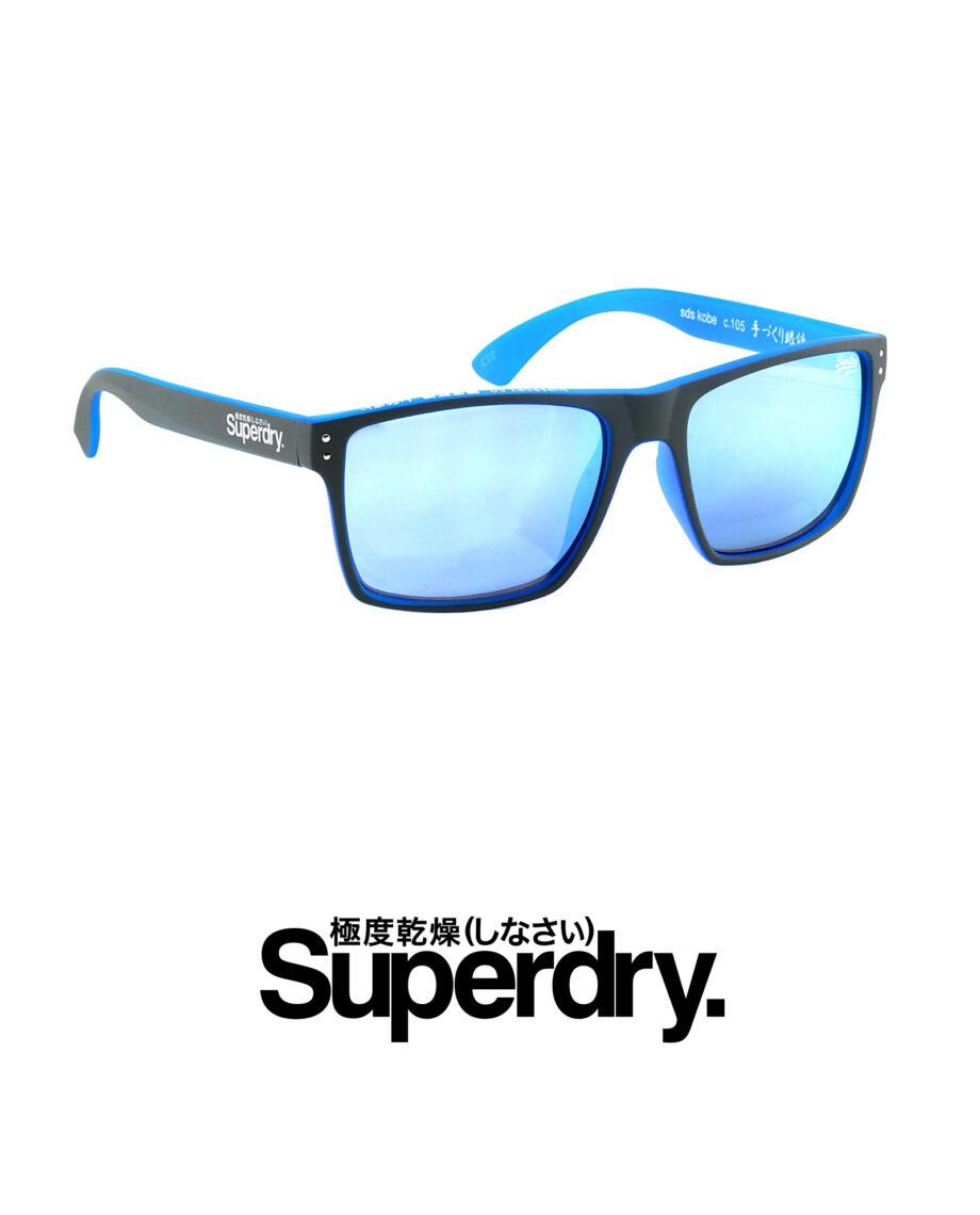 Superdry Kobe 105