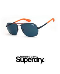 Superdry-Raceway 205