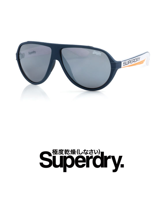 Superdry Downtown 106
