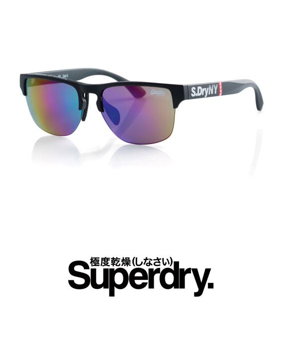 Superdry Laserlight 104