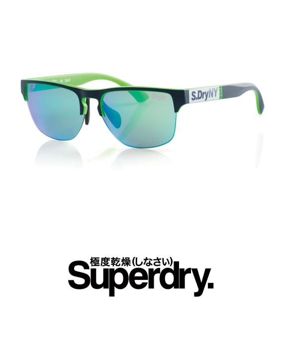 Superdry Laserlight 105