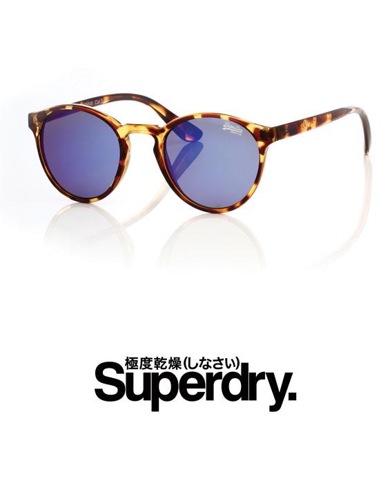 Superdry SakuruRunner 112