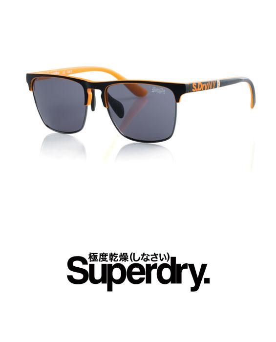 Superdry Superflux 104