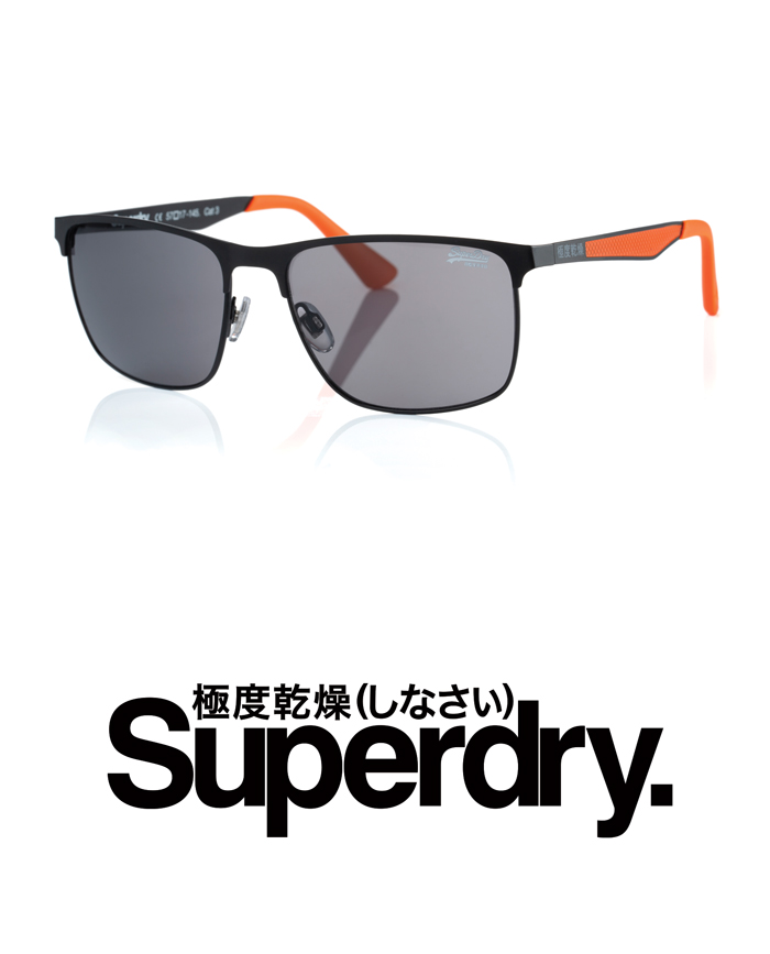 Superdry Ace 025