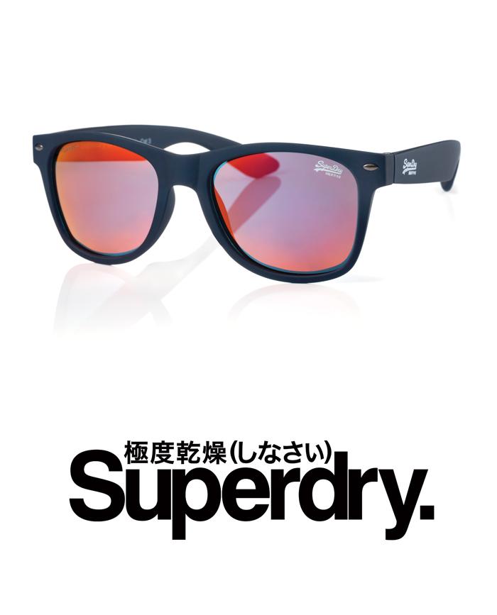 Superdry Alfie 106p
