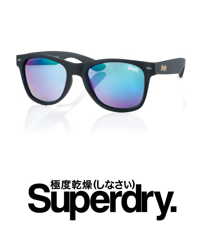 Superdry Alfie 127p
