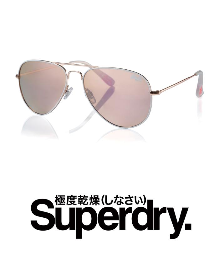 Superdry Heritage 201
