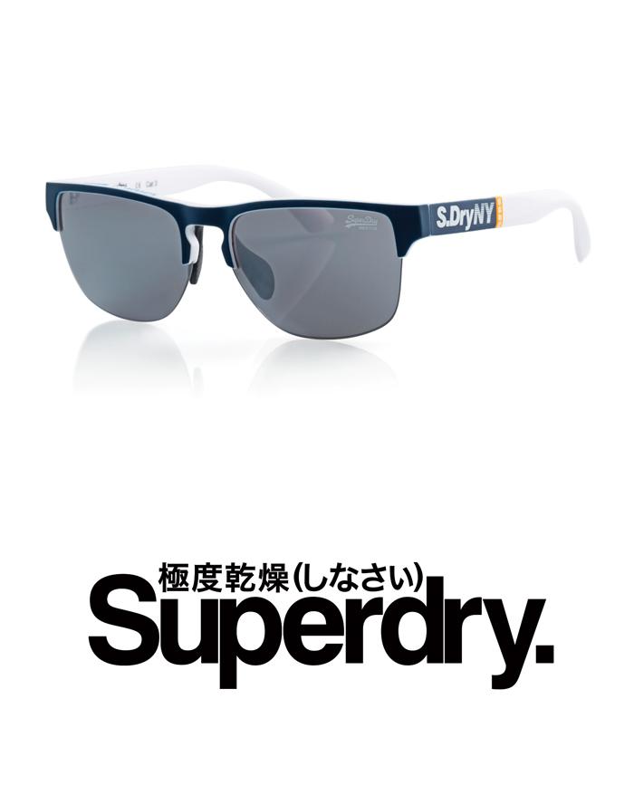 Superdry Laserlight 106 1