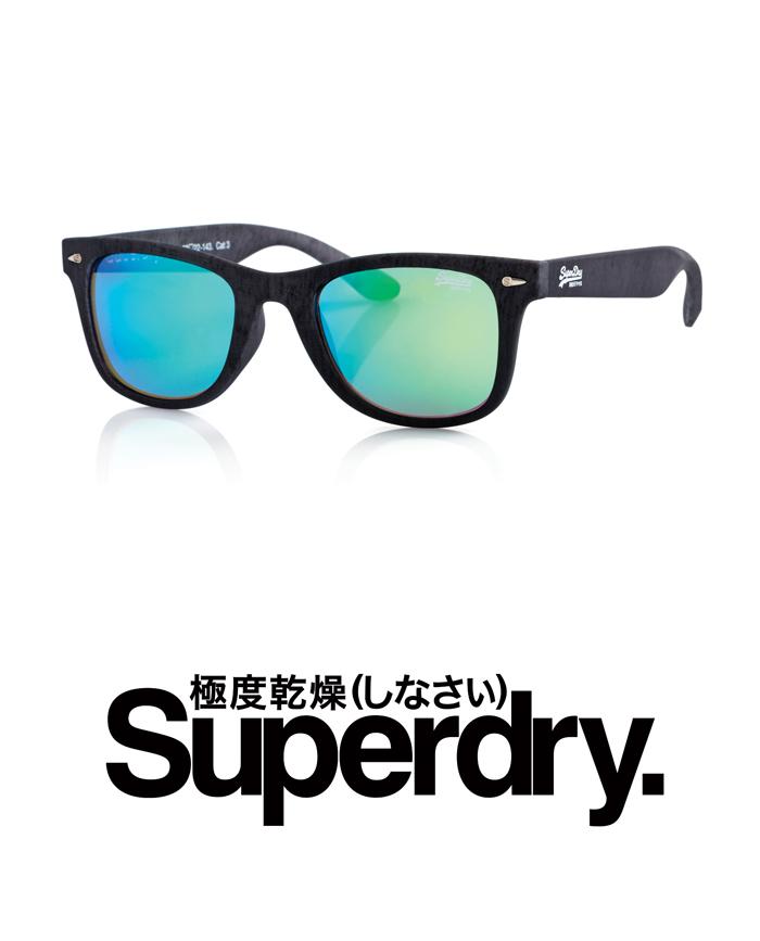 Superdry Rookie 108