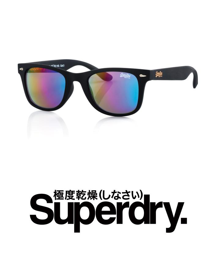 Superdry Rookie 127