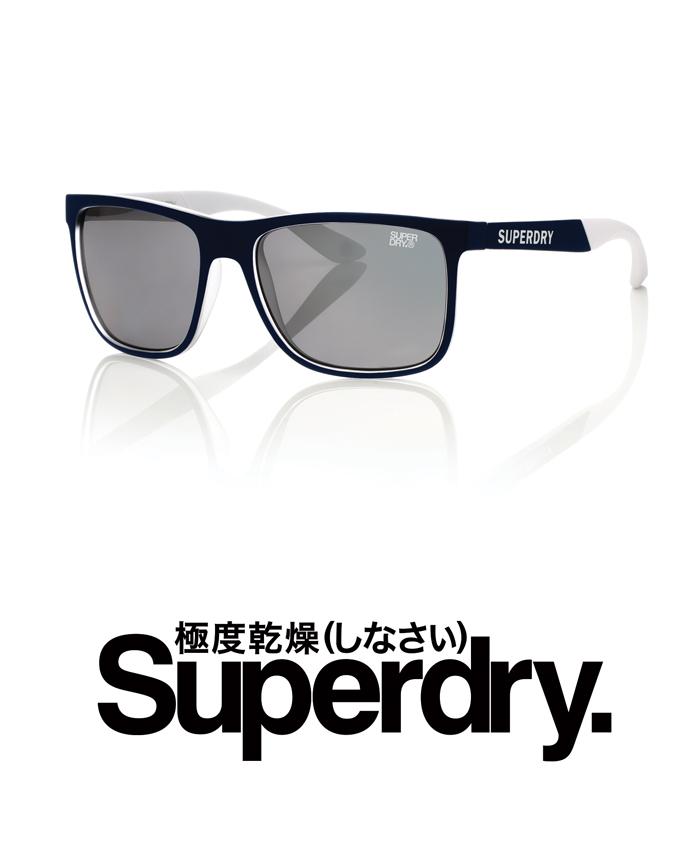 Superdry Runner 106