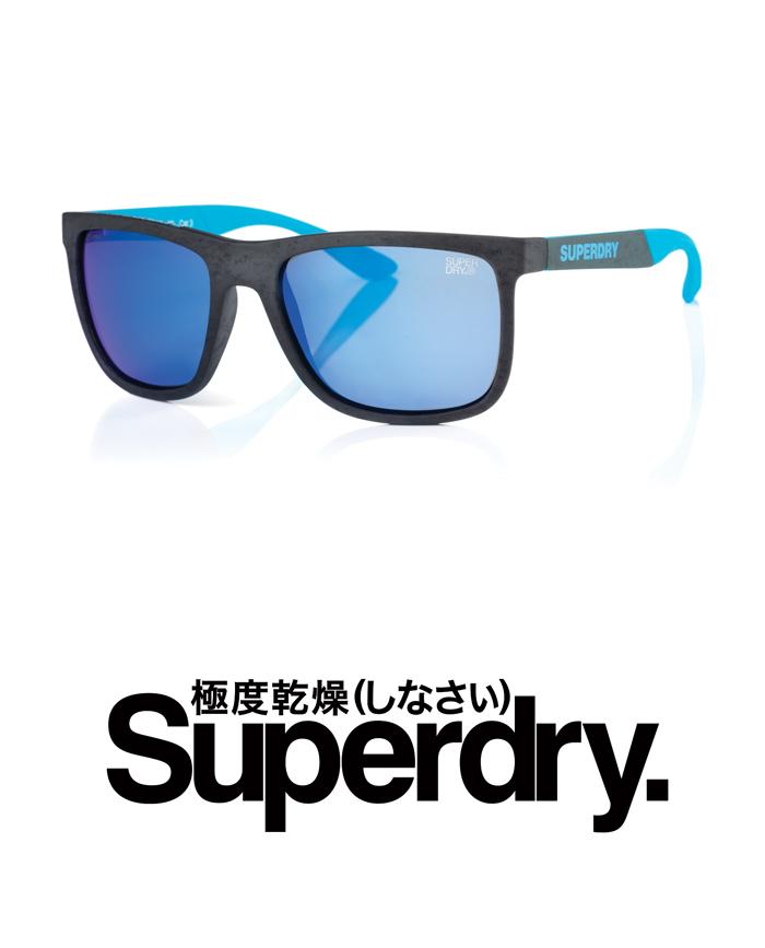 Superdry Runnerrx 165p