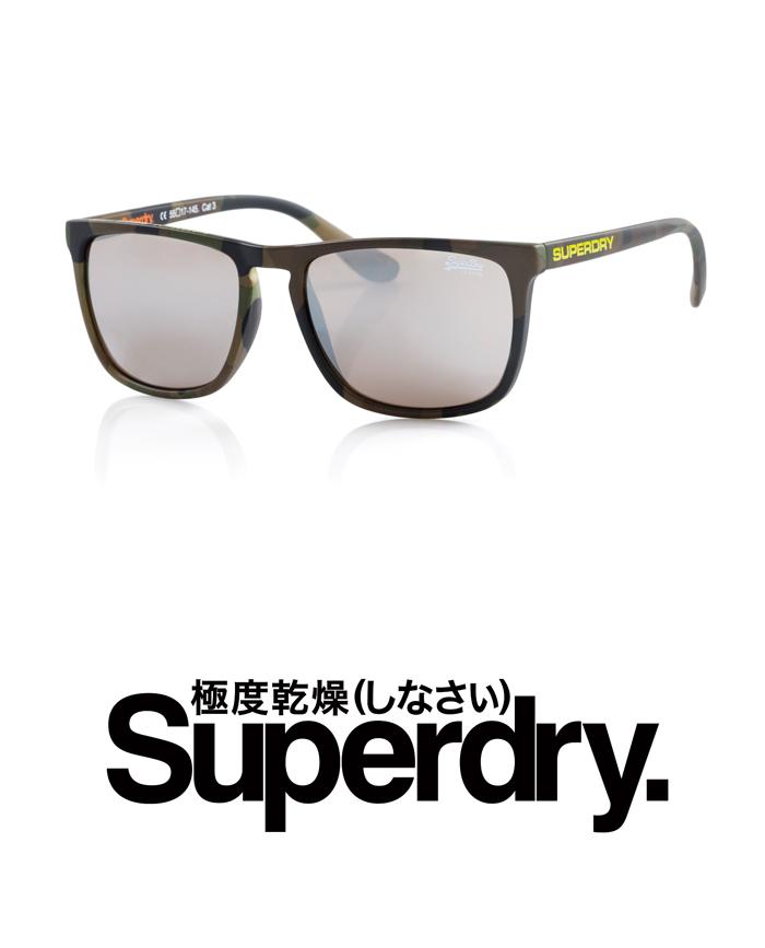 Superdry Shockwave 109