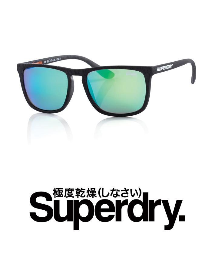 Superdry Shockwave 182