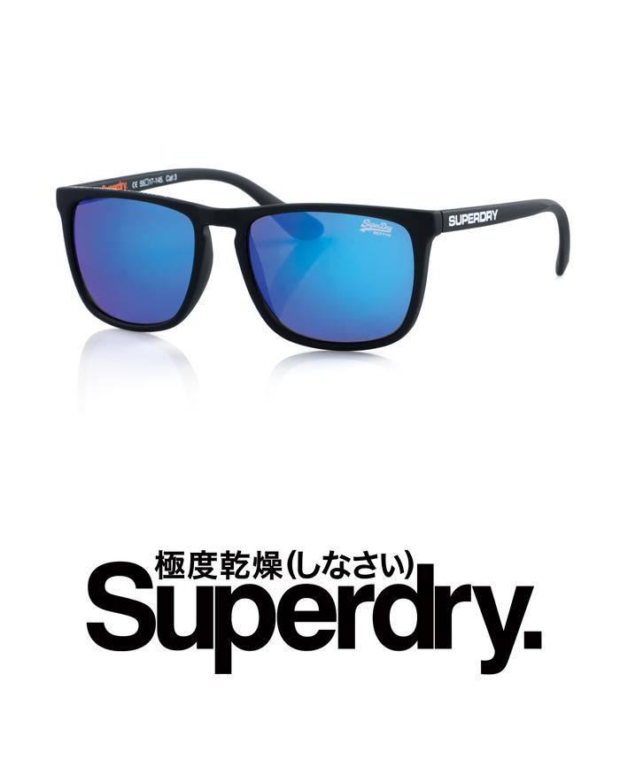Superdry Shockwave 187