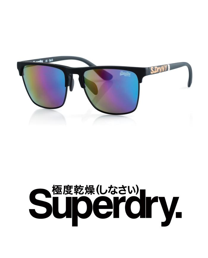 Superdry Superflux 127