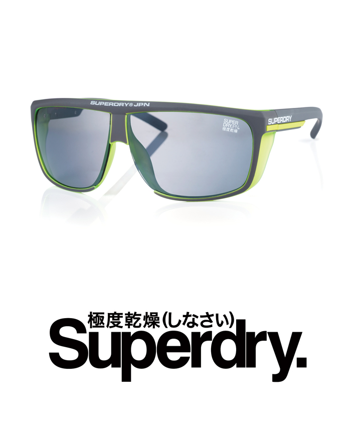 Superdry Tokyo 108