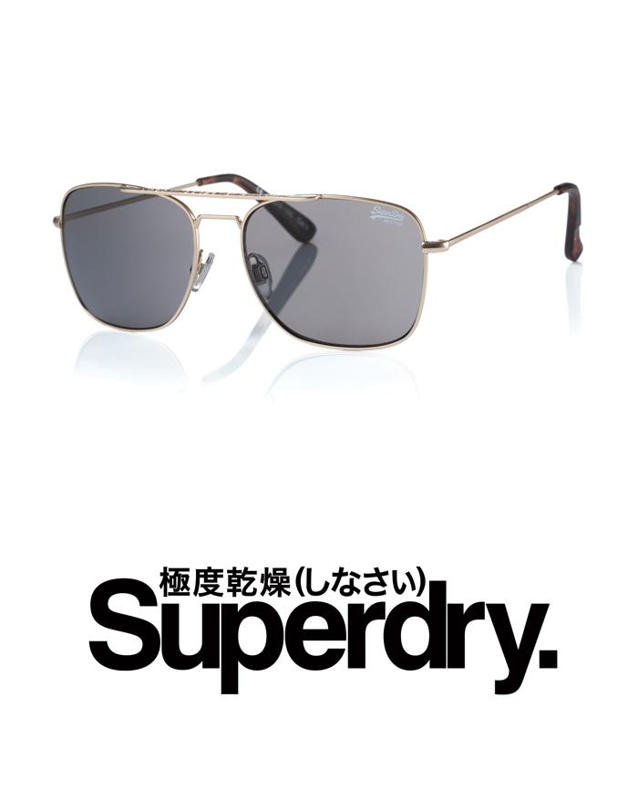 Superdry Trident 001