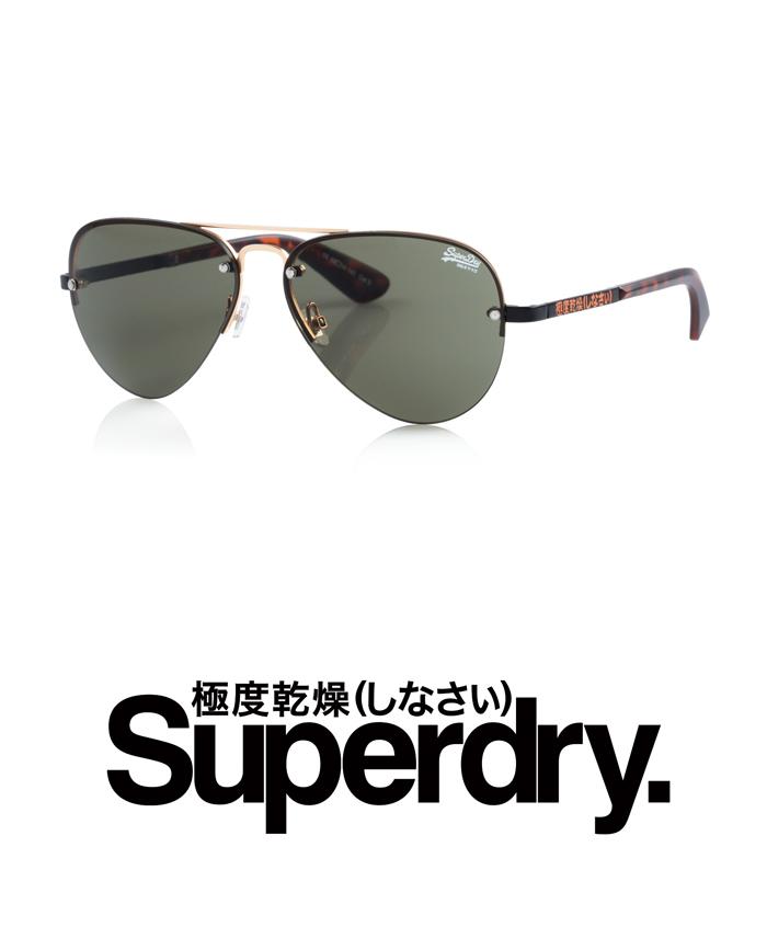 Superdry Yatomi 201