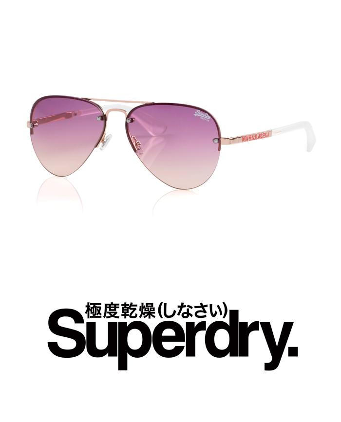 Superdry Yatomi 272