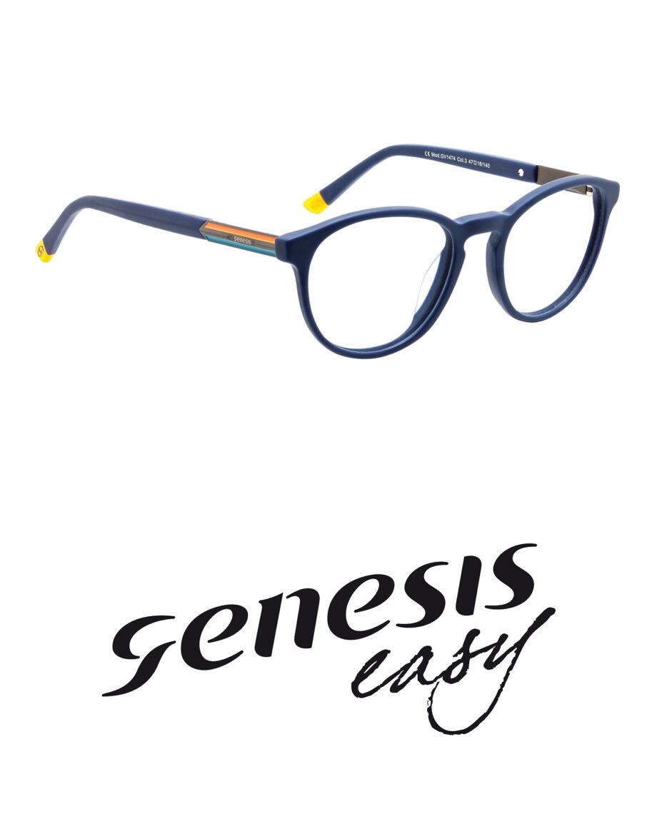 Genesis Easy 1474 03