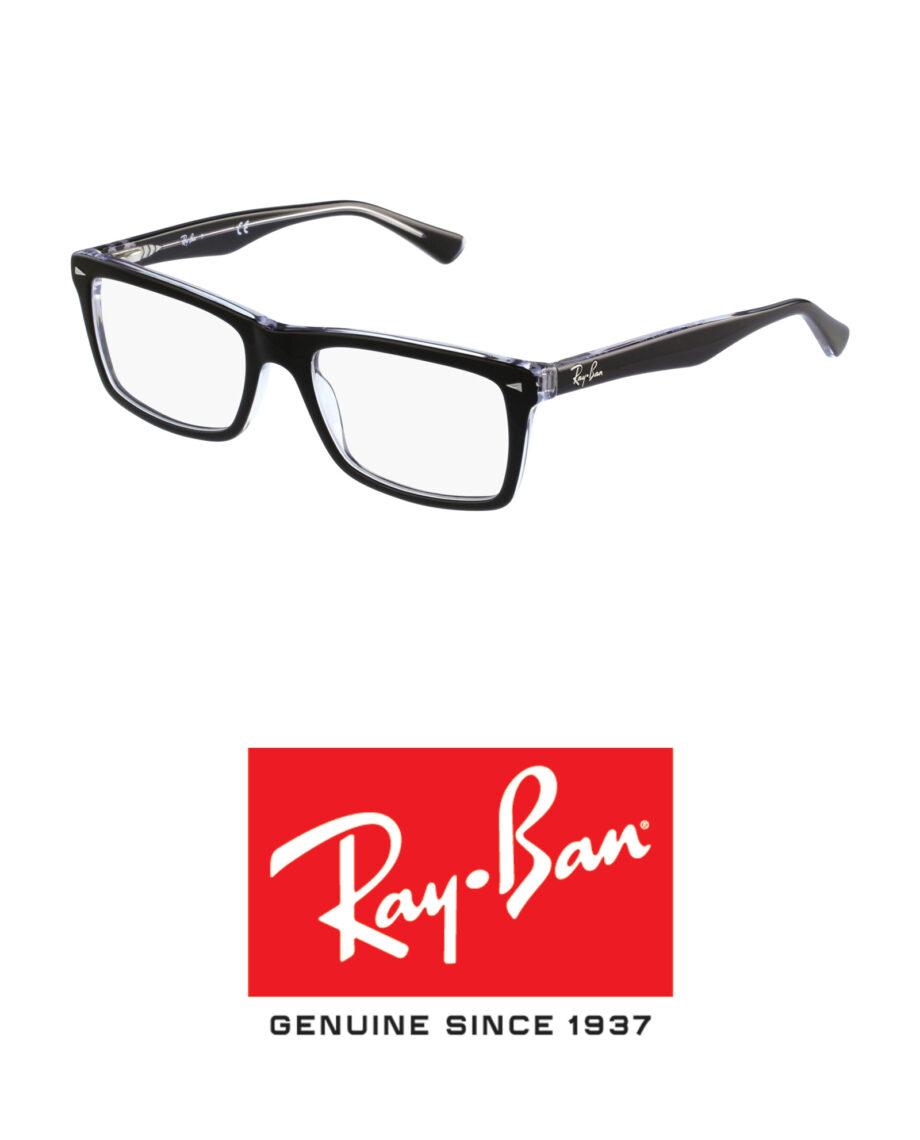 Ray Ban RX 5287 2034