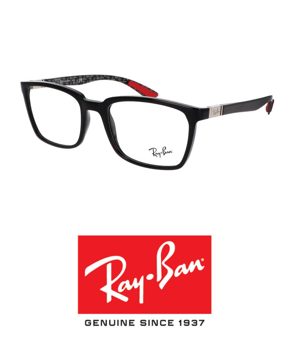 Ray Ban RX 8906 2000